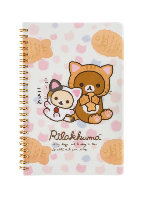 Rilakkuma Tiger Spiral Notebook