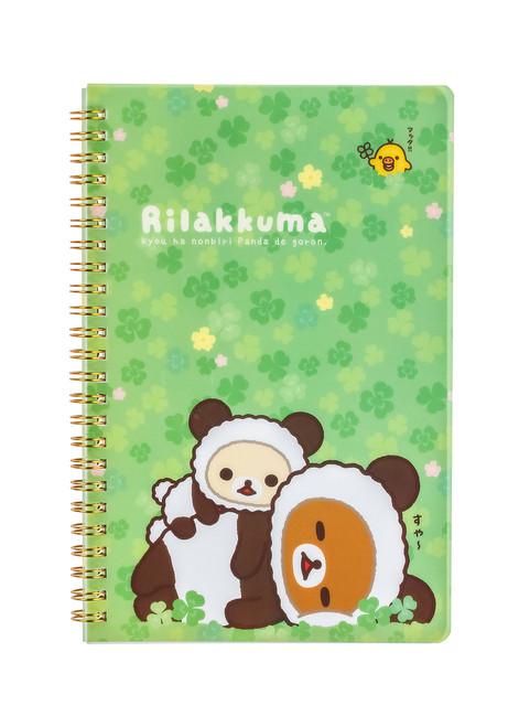 Rilakkuma Panda Spiral Notebook