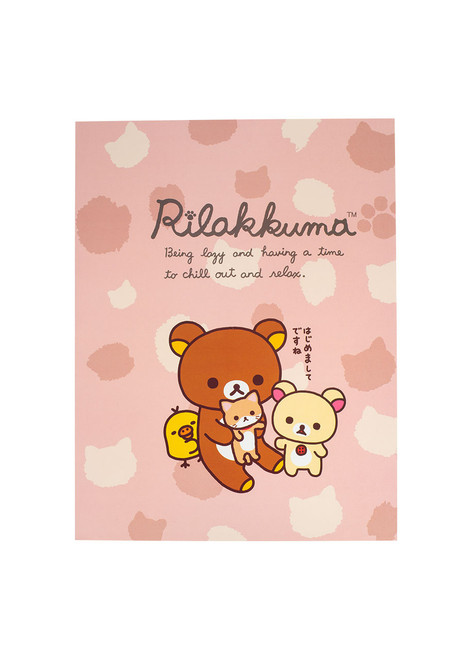 Rilakkuma™ Tiger Notebook
