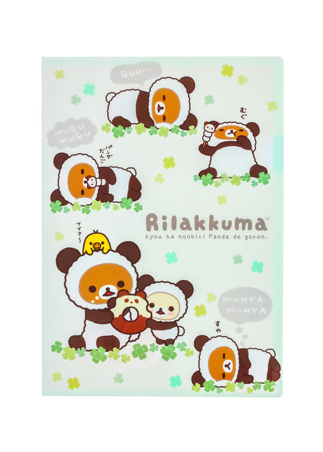 Rilakkuma Panda File Folder