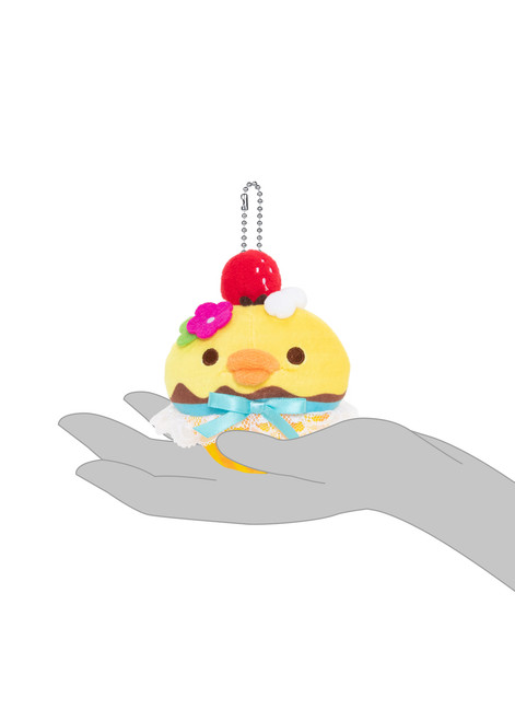 Kiiroitori by Rilakkuma Yellow Chick Cherry Cupcake Plushy Stuffed Animal Keychain