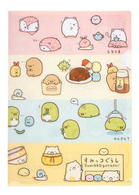 Sumikko Gurashi File Folder