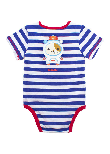 Space Hamster™ Sinjin Blue and White Striped Baby Onesie