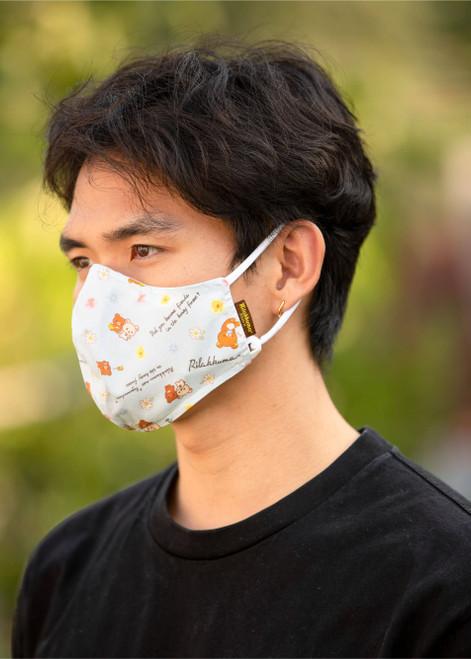 Rilakkuma Reusable Adult Face Mask - Honey Forest