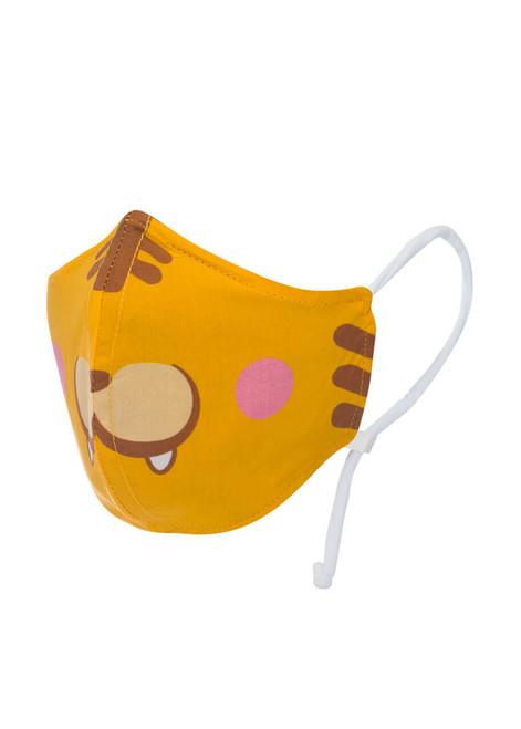 Honeymaru Reusable Face Mask - Tiger Face
