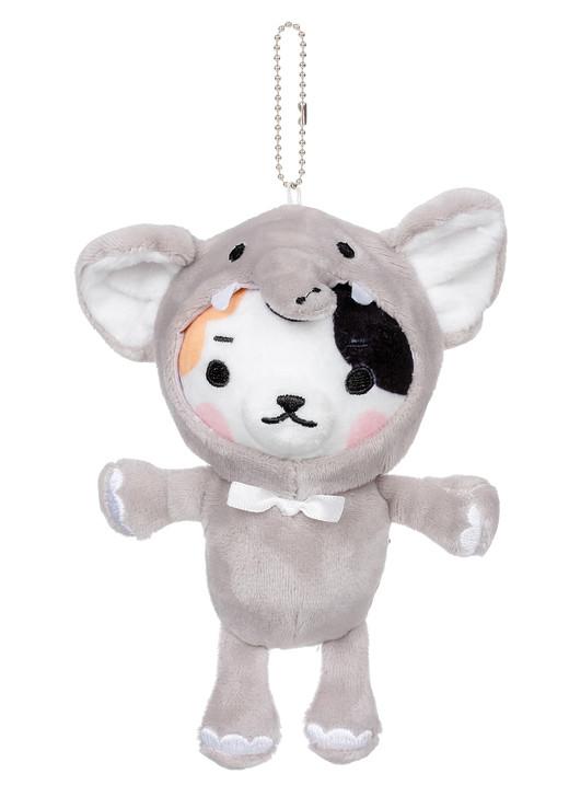 Kittygurumi Bessie Elephant Plush Stuffed Keychain