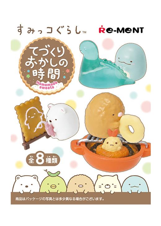 Sumikko Gurashi Sweets Time Rement