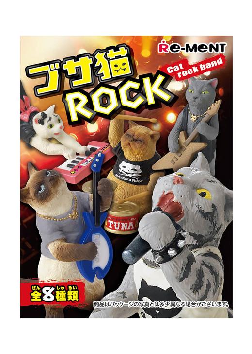 Rement Rock Cats Miniature Collectibles