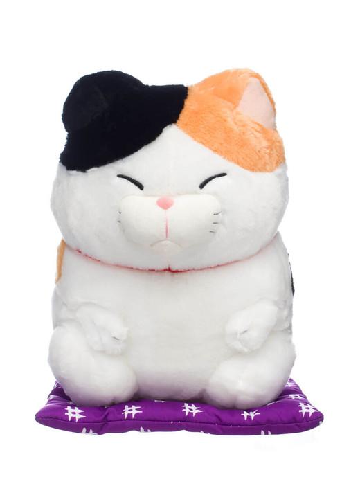 Amuse Mii-sama Cat Sitting Down - Front