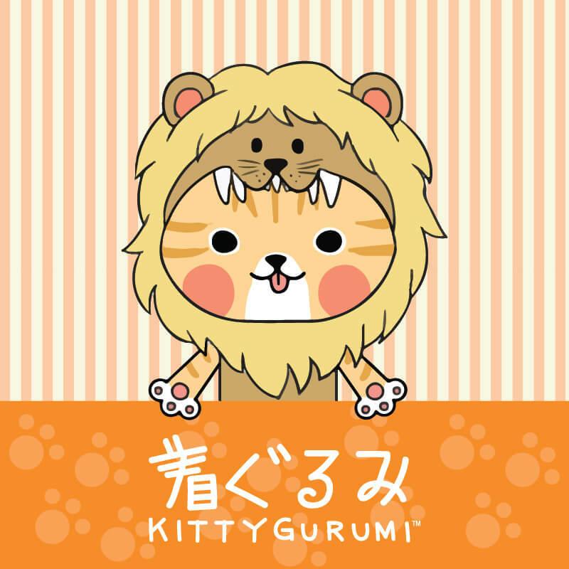Kittygurumi