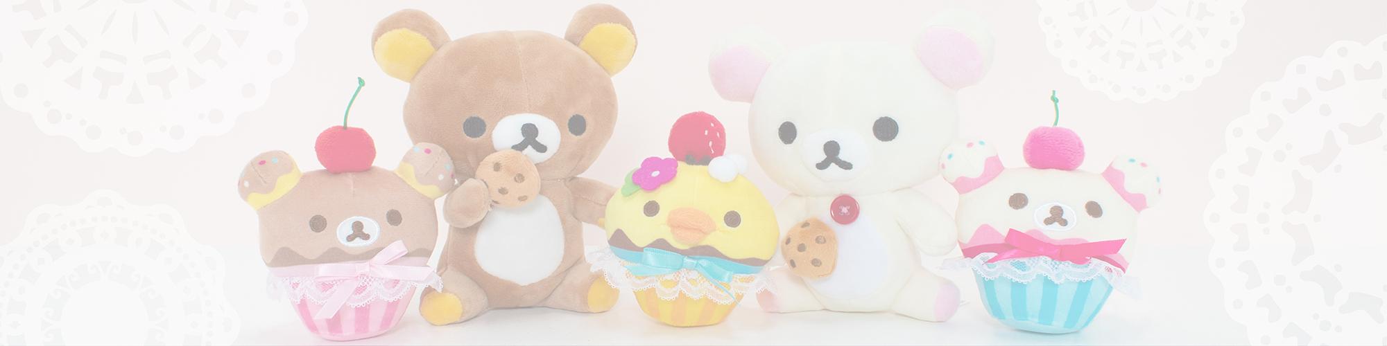 Rilakkuma, Korilakkuma, Kiiroitori cupcake keychains and small plush.