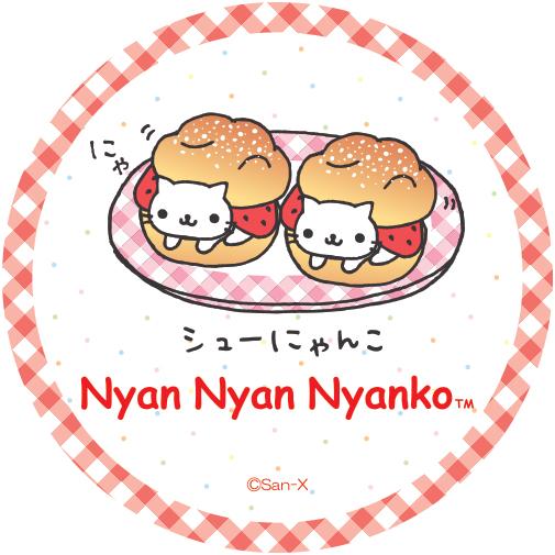 Learn more about San-X Nyan Nyan Nyanko