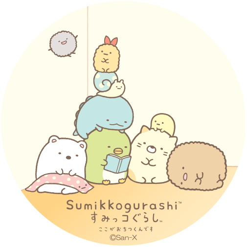 Learn More about Sumikko Gurashi Characters