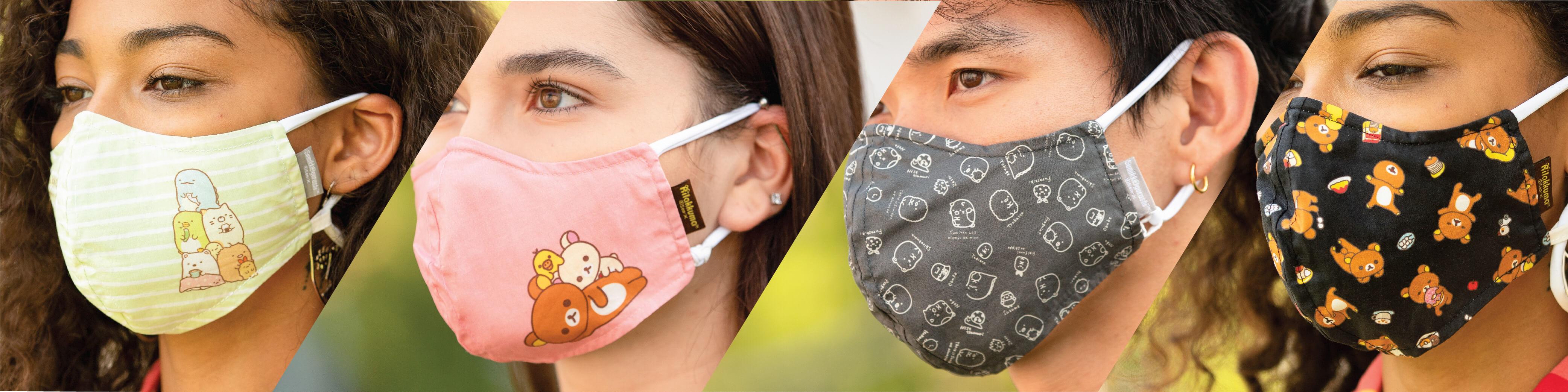 category-banner-face-mask-1-.jpg