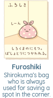 Shirokuma's bag who is always used for saving a spot in the corner.