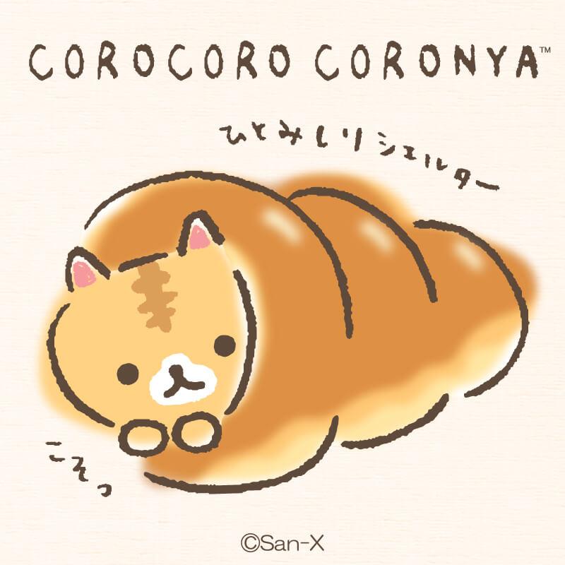 corocoro-coronya