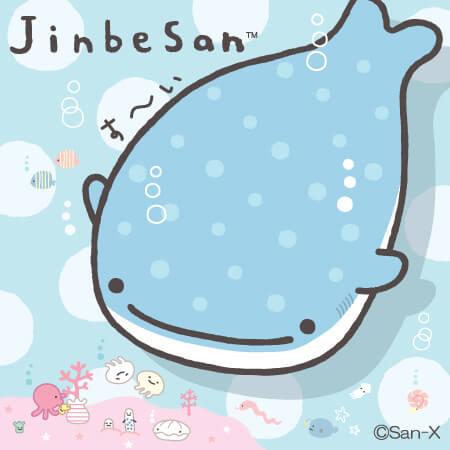 jinbesan-and-friends