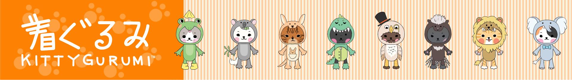 Kittygurumi Logo