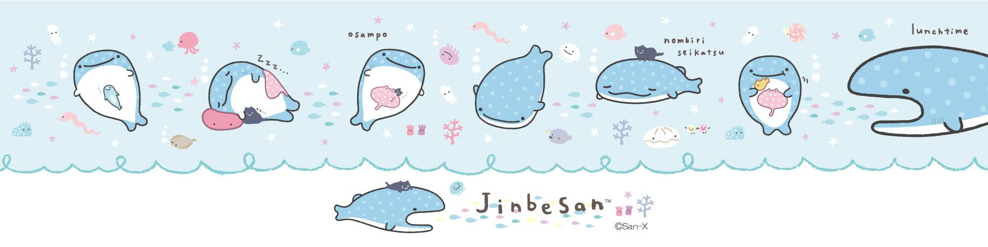 jinbesan-categorybanner.jpg