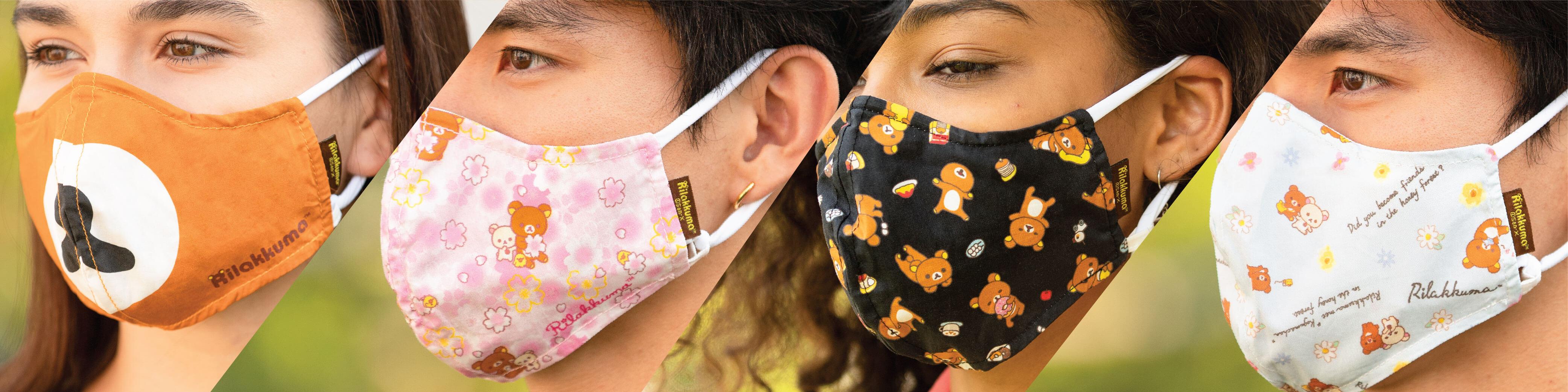 rilakkuma-fae-mask-banner.jpg