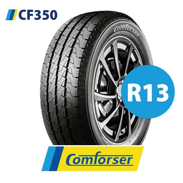 CAR TYRE R13 COMFORSER 165R13C 94/93S