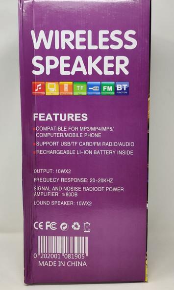 SPEAKER BOX KBQ KBQ-1905 BT (POWERED) ACTIVE RECHARGEABLE