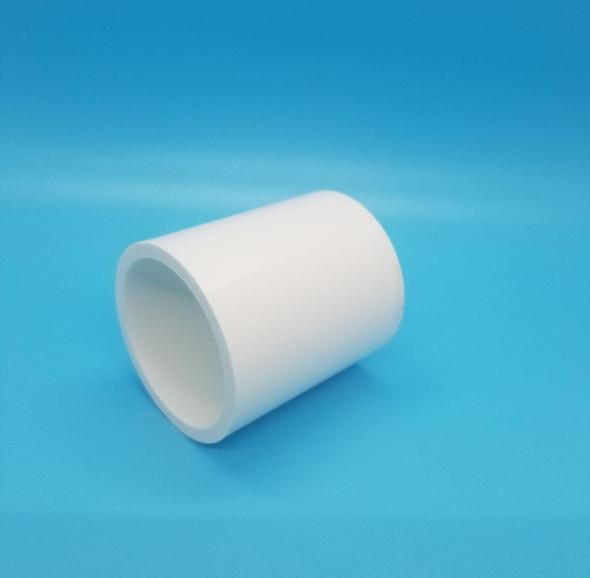 """PVC COUPLING 1 1/4"""""""