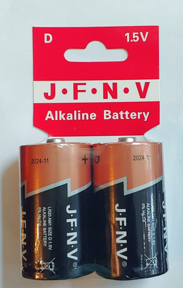 BATTERY J.F.N.V SIZE D ALKALINE 2PCS PACK GOLD AND BLACK