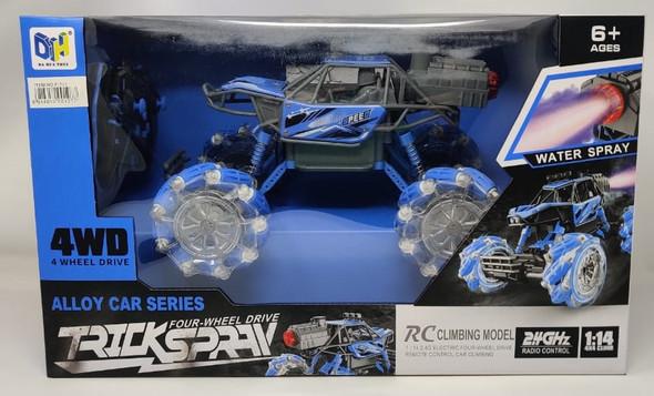 Toy Trick Spray 4WD Water Spray Car Remote Control F-107