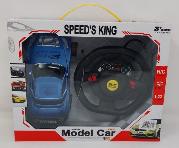 Toy Speed's King Model Car Remote Control F-217