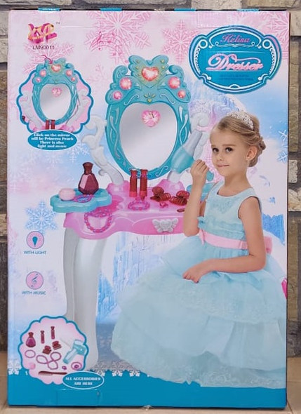 Toy Dresser Kelisa Light And Music XYl LM90011 F-210