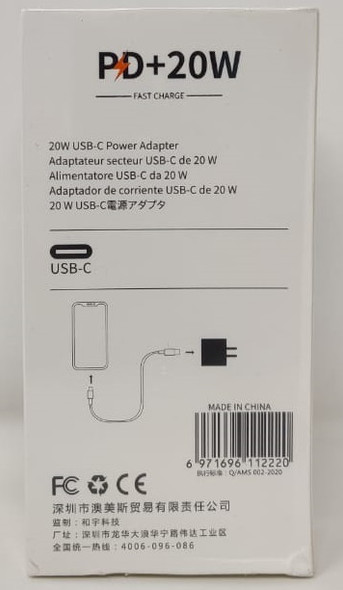 CHARGER USB-C & CABLE USB TYPE-C HEYU HY-582 PD+20W
