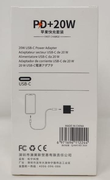 CHARGER USB-C TYPE-C ADAPTOR HEYU HY-C58 PD+20W
