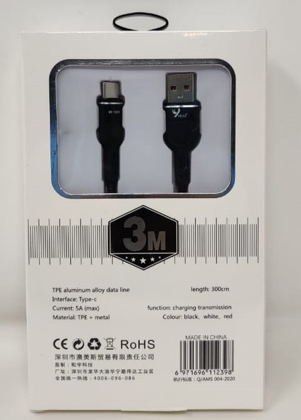 CABLE USB HEYU HY-C521 TYPE-C 5A 3000MM
