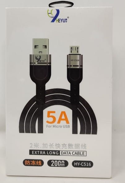CABLE USB HEYU HY-C512 MICRO 5A 2000MM