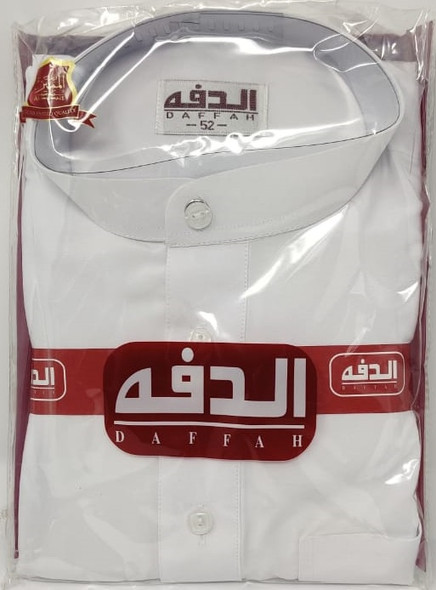 Gown Thobe Boys Daffah White