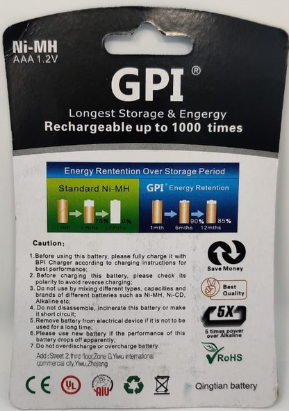 BATTERY GPI RECHARGEABLE AAA 900MAH 2PCS PACK NI-MH