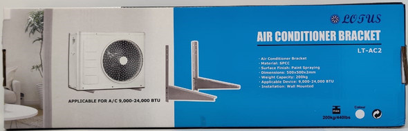 A/C WALL BRACKET LOTUS LT-AC2 9000-24000BTU