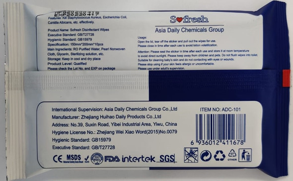 WET WIPES DISINFECTING 99.9% 10PCS ADC-101