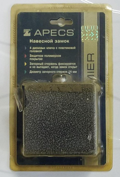 PADLOCK SAFETY 80MM APECS #PD-14-80 H.DUTY