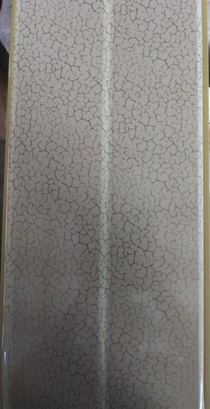 "CEILING PVC 19.5' X 8"" #FY-064 DESIGN WHITE"