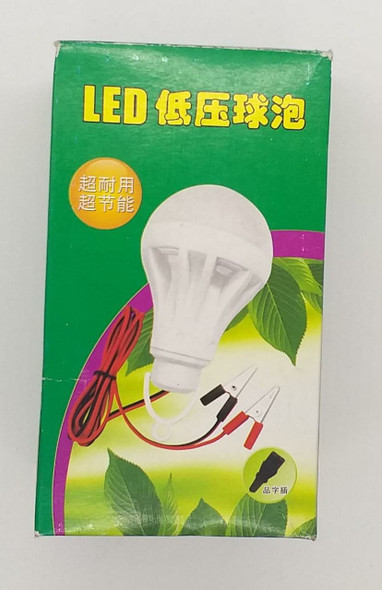 BULB LED 7W 12V GREEN BOX