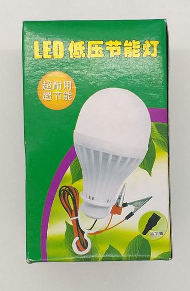 BULB LED 5W 12V GREEN BOX