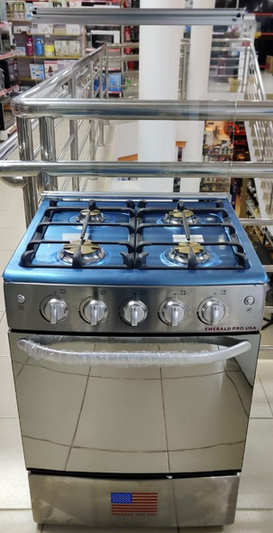 "STOVE 4 BURNER EMERALD 24"" STAINLESS STEEL"