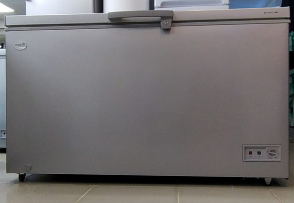 FREEZER MAGIC KING 14.5 CF MF-400C