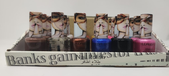 Nails Polish Hlidabuearty 20ml Sold Each GS005 H014