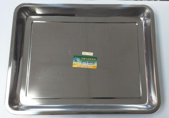 STAINLESS STEEL PAN 45CM X 35CM YONGXING