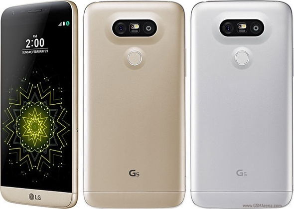 CELLPHONE LG G5 LG-H820 32GB