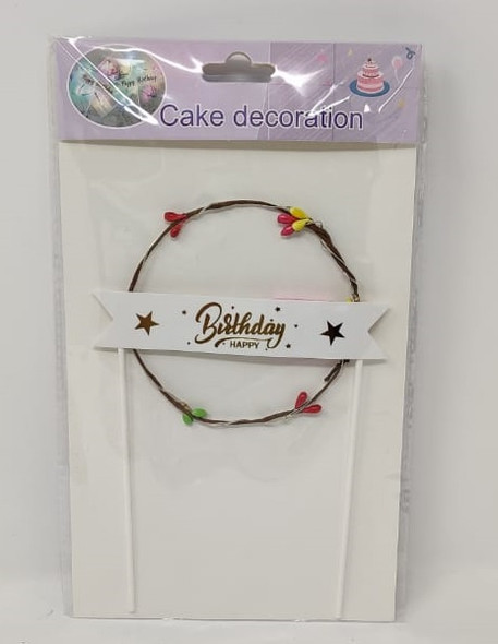 PARTY CAKE TOPPER HAPPY BIRTHDAY CIRCLE LIGHTED ZH41