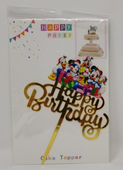 PARTY CAKE TOPPER HAPPY BIRTHDAY Mickey Mouse YS15